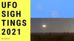 Collection of 2021 UFO sightings