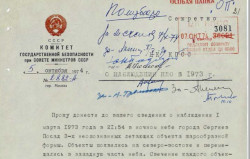 KGB report about UFO sightings in Sergiev Posad