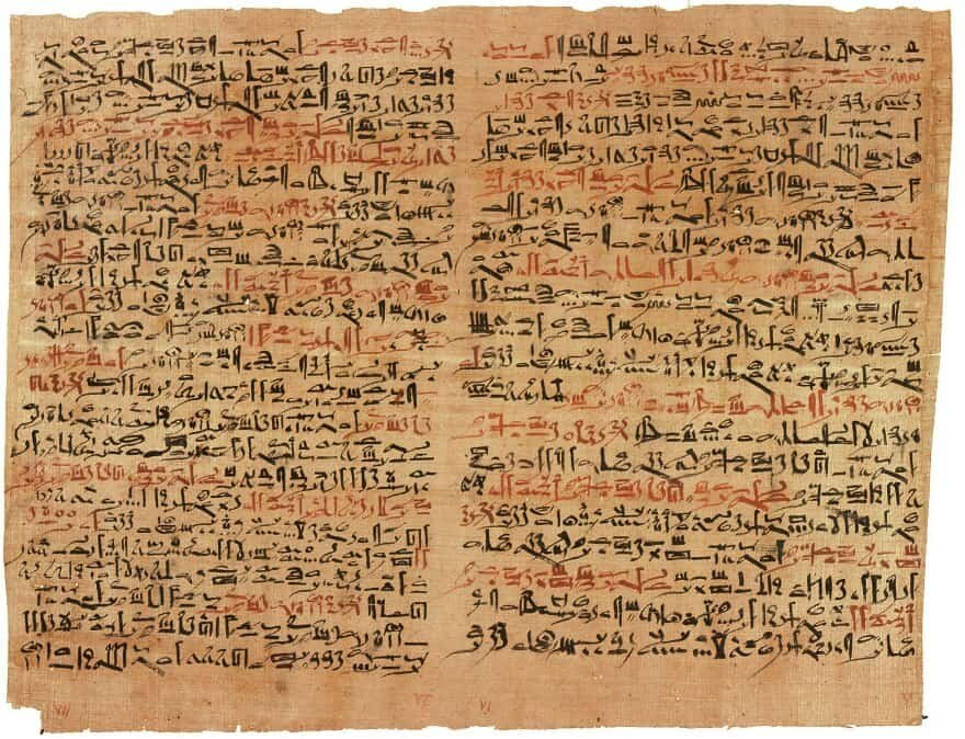 "Example of hieratic writing. This is an excerpt from the ""Instructions of Amenemhat"", Dynasty XVIII, reign of Amenhotep I (1514-149Z BC)"