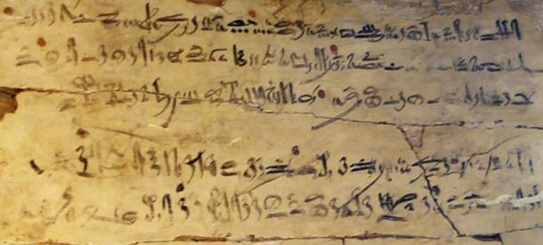 Example of hieratic writing